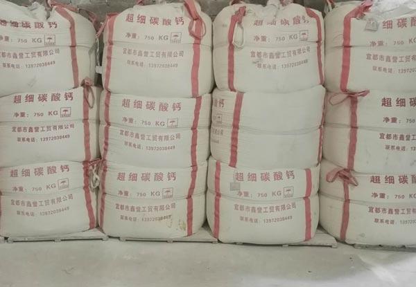 超细碳酸钙案例